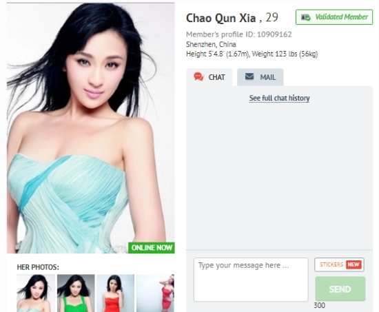 asiacharm.com profile, Asian dating